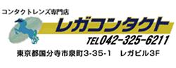 legacontact_logo